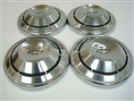 1968 - 1970 Center Cap Set, Dog Dish, NOS GM - 3916423